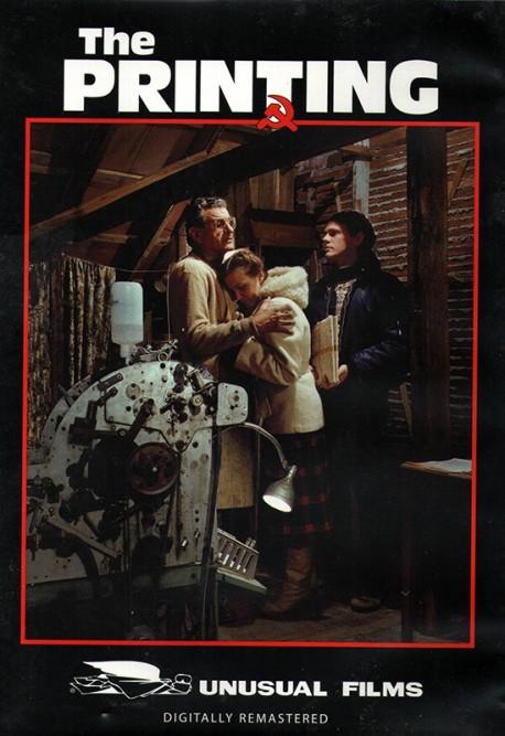 The Printing - DVD Movie